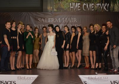 Изложение на Salerm cosmetics and Love Bridal от 26.12.2015г (9)