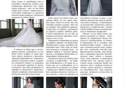 Love Bridal PR 48