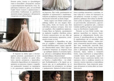 Love Bridal PR 49